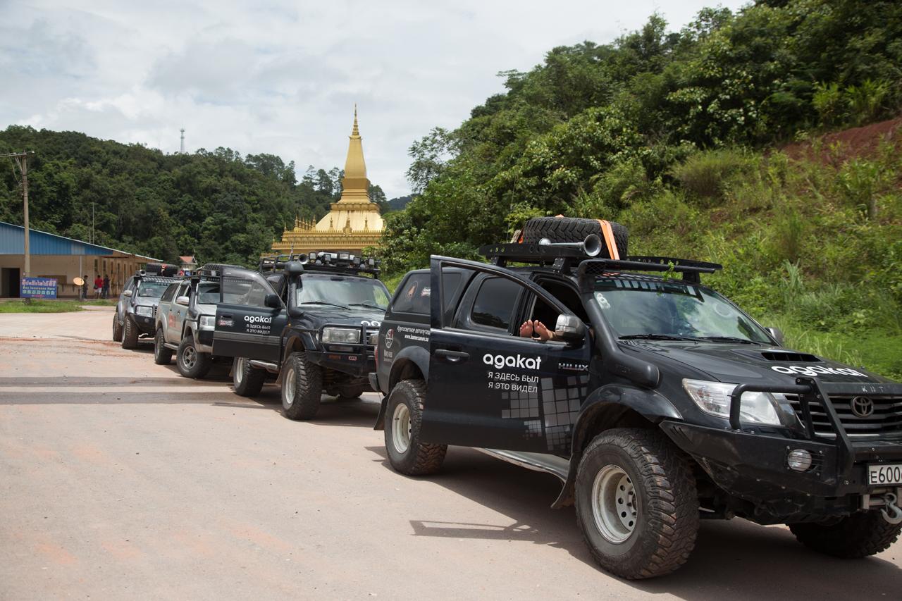 Только что попали в Лаос
