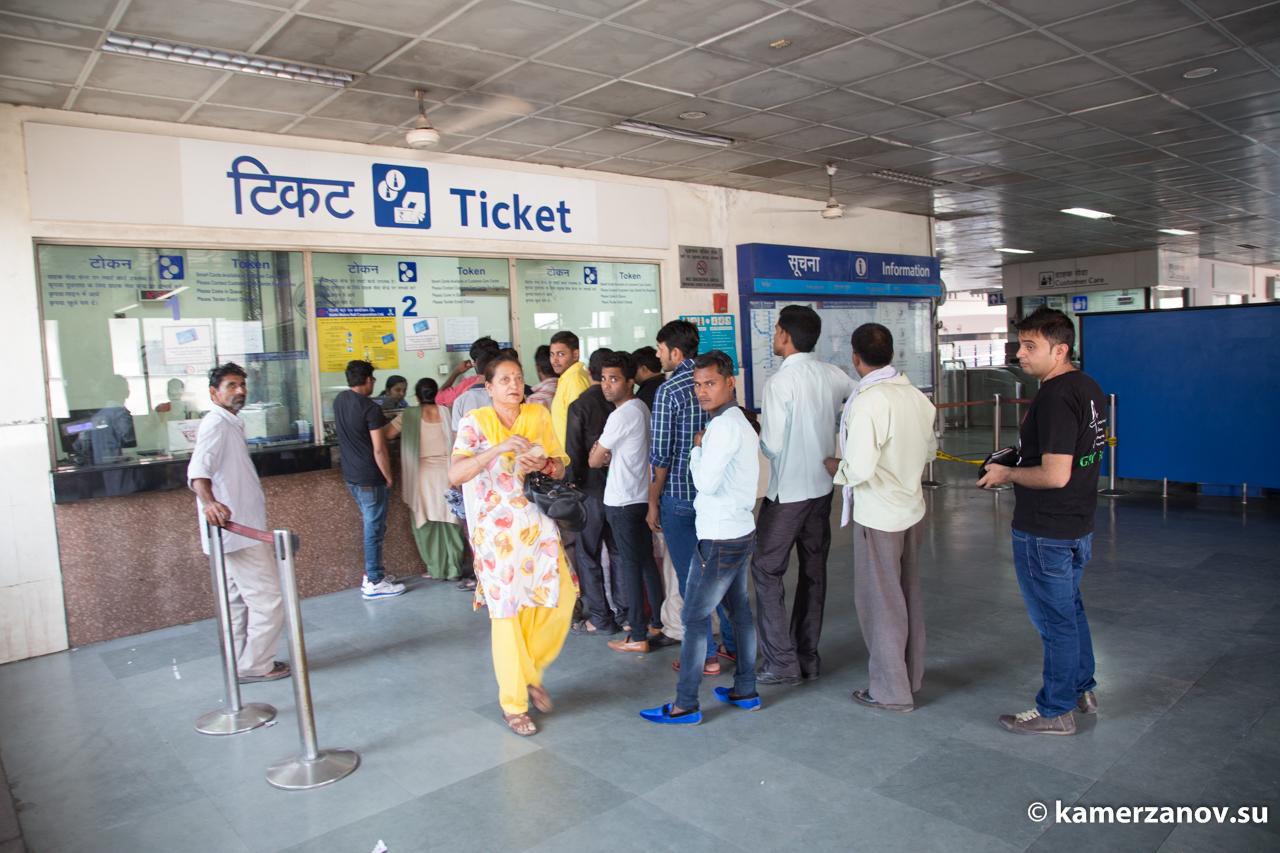 Билеты в метро