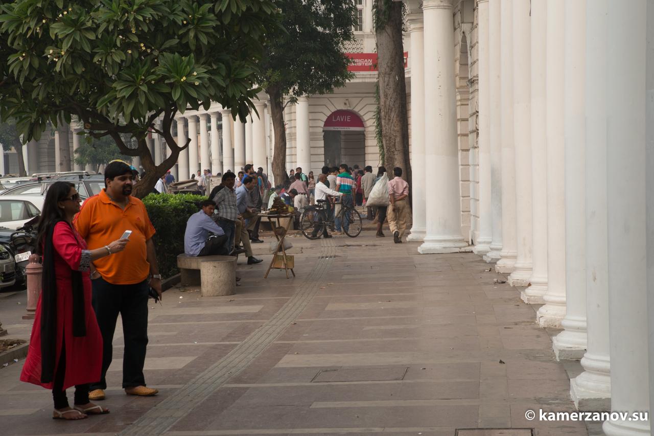 Центр Дели