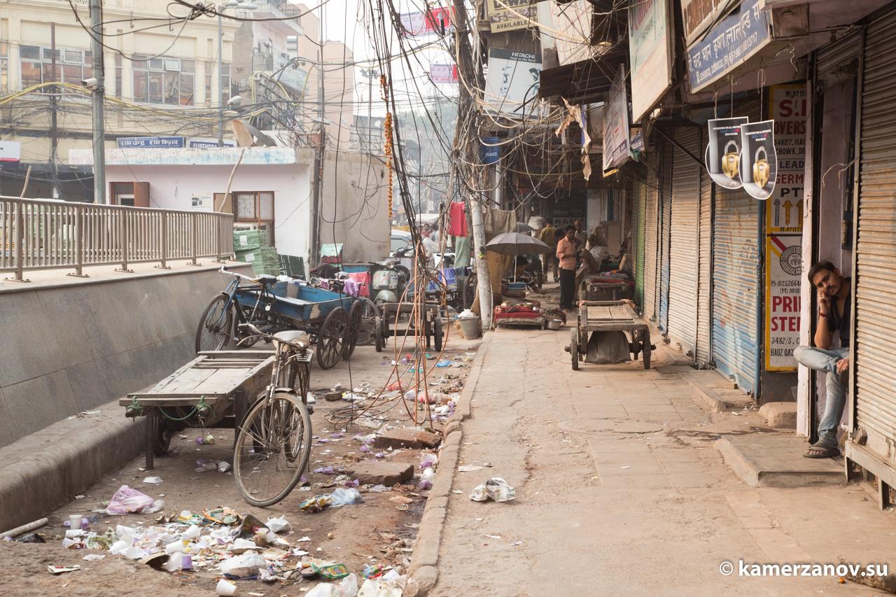 Где-то в старом Дели