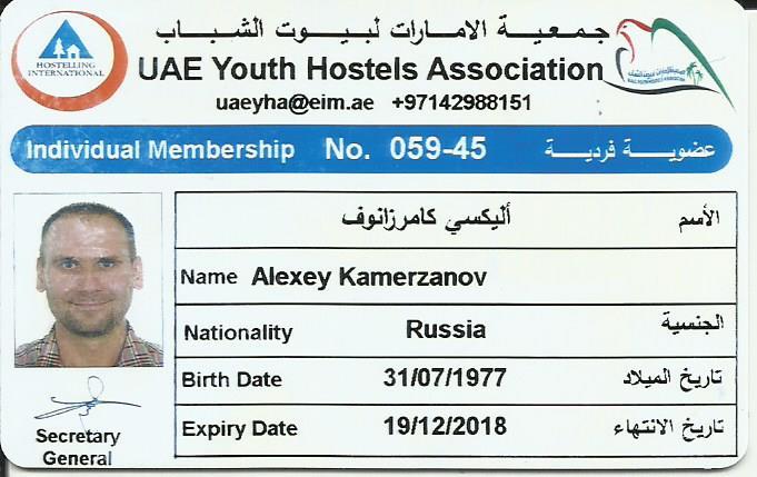 membership card0004